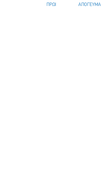 programma_geniko